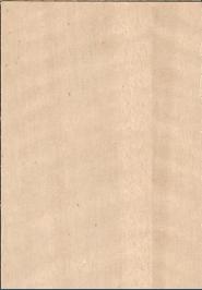 白影HR6.0534
